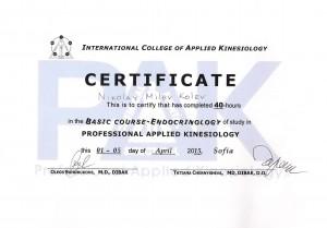 Basic Course-Endocrinology_PAK