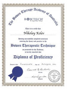 Bowen_Diploma of Proficiency