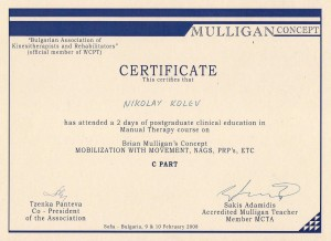 Certificate_Mobilization with Мovement,etc_C Part