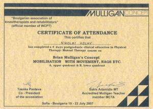 Certificate_Mobilization with Movement,etc_A&B