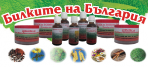 vadimelis-kosio-liubenov-vodnaleshta-tinkturi1-451x282